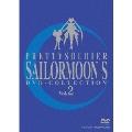 美少女戦士セーラームーンS DVD-COLLECTION VOL.2<期間限定生産版>