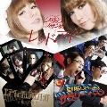 サラリー☆マン / 第三の男 / レッド・アイ [CD+DVD]<初回盤>