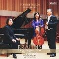 ブラームス:クラリネット・ソナタ第1番&第2番 クラリネット三重奏曲
