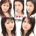 世界一HAPPYな女の子 [CD+DVD]<初回生産限定盤A>