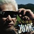 安全地帯XIII JUNK [CD+DVD]<限定盤>
