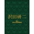 沢田研二 in 夜のヒットスタジオ DVD