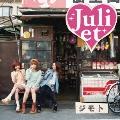 ジモト [CD+DVD]<初回限定盤>