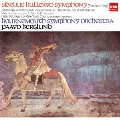シベリウス:クレルヴォ交響曲 ≪鶴のいる情景≫/組曲≪白鳥姫≫より<期間限定盤>