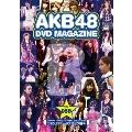 AKB48 19thシングル選抜じゃんけん大会 51のリアル~Bブロック編