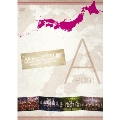 AKB48「AKBがいっぱい~SUMMER TOUR 2011~」Team A