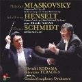 ミャスコフスキー:交響曲 第24番 ヘ短調 作品63 「ウラジーミル・デルジャノフスキーの思い出に」(日本初演) ヘンゼルト:ピアノ協奏曲 ヘ短調 作品16 シュミット:交響曲 第4番 ハ長調