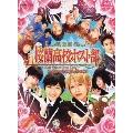 映画 桜蘭高校ホスト部 スペシャルエディション [Blu-ray Disc+DVD+うさぎマスコット]<完全生産限定版>