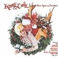ケニーとドリーのクリスマス