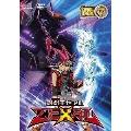 遊☆戯☆王ZEXAL DUEL BOX7