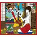 天晴~オールタイム・ベスト~ [3CD+DVD]<初回限定盤>