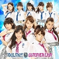 サマーライオン [CD+Blu-ray Disc]<初回限定盤B>