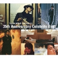 35th Anniversary Celebrity Best [2SHM-CD+DVD]