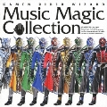 KAMEN RIDER WIZARD Music Magic Collection [CD+DVD]