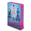 都市伝説の女 Part2 DVD-BOX