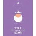 党大会 平成二十五年神山町大会 [DVD+CD]<初回限定版>