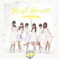 High Jump!! [CD+DVD]