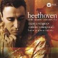ベートーヴェン:ヴァイオリン協奏曲 ロマンス 第1番&第2番