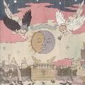 サタヒナト [CD+DVD]<初回盤>