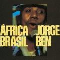 アフリカ・ブラジル<期間限定盤>