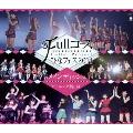 Hello!Project ひなフェス2014 ~Fullコース~<メインディッシュはモーニング娘。'14です。>