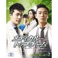 メディカル・トップチーム Blu-ray SET2
