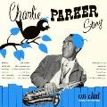 チャーリー・パーカー・ストーリー・オン・ダイアル Vol.2<完全生産限定盤>