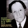 モーツァルト:交響曲第35番≪ハフナー≫/第39番<タワーレコード限定>