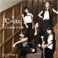 I miss you/THE FUTURE [CD+DVD]<初回生産限定盤A>