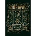 演武 - Ian Bu イェン・ブ~ライヴ・イン・フォルモズ・フェスティバル2013 [DVD+CD]<初回限定盤>