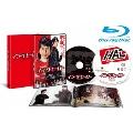 イン・ザ・ヒーロー 豪華版 [Blu-ray Disc+DVD]<初回生産限定版>