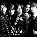 Your Number<通常盤>