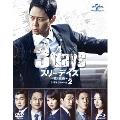 スリーデイズ~愛と正義~ DVD&Blu-ray SET2 [6DVD+3Blu-ray Disc]