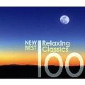 ニュー・ベスト・リラクシング・クラシック100