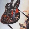 横道魂 THE COMPLETE BEST -1989~2004-