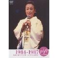 gift 天からの贈り物 美空ひばり ヒストリー in フジテレビ【6】 1984-1987