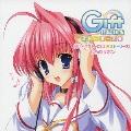 七色のリボン ~「Gift~ギフト~にじいろストーリーズ」オープニングテーマ&エンディングテーマ&BGM