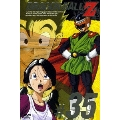 DRAGON BALL Z #35