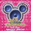 東京ディズニーランド Club Disney スーパーダンシン・マニア~メガビート<完全生産限定盤>