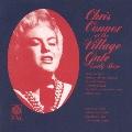 ヴィレッジ・ゲイトのクリス・コナー<初回生産限定盤>