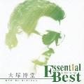 大塚博堂エッセンシャル・ベスト<期間生産限定盤>