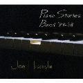 Piano Stories Best '88-'08