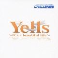 Animelo Summer Live 2008-Challange-テーマソング「Yells~It's a beautiful life~」 [CD+DVD]<初回生産限定盤>
