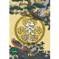 NHK大河ドラマ 葵 徳川三代 完全版 第弐集(6枚組)
