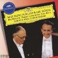 ベートーヴェン: ピアノ協奏曲第4&5番「皇帝」 / マウリツィオ・ポリーニ, カール・ベーム, ウィーン・フィルハーモニー管弦楽団