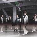 サヨナラ [CD+DVD]<初回生産限定盤B>