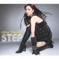 STEP [CD+DVD]<初回限定盤>