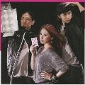 LOVE BALANCE [CD+DVD]<初回限定盤>