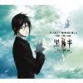 Bird / 4 Seasons [CD+DVD]<期間生産限定盤>