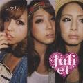 リアル [CD+DVD]<初回限定盤>